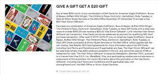 check simon gift card balance