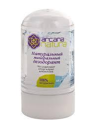 Минеральный <b>дезодорант</b> твердый, 60 г Arcana Natura 3075518 ...