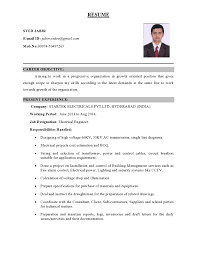 cv electrical engineer qatar living title middot title