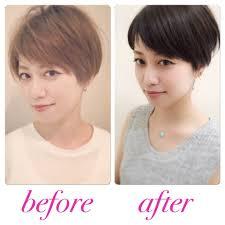 ショートヘアは髪色で印象が変わるのか違いを比較茶髪黒髪 京都