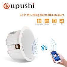 china bluetooths speaker 110v abs