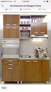 Pin By Shemin Sacranie On Kitchens In 2019 Small Kitchen Cabinets