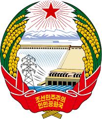 List of leaders of North <b>Korea</b> - Wikipedia