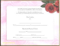 7 Fancy Certificate Template Gift Free Blank Baby Birth Certificates
