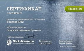 Банк рефератов Оренбургский ru Никнейм kosmos1962 зарегистрирован