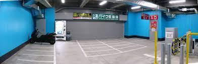 ヨドバシ 秋葉原 駐 車場