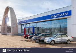 Auto Mobile Office Office Of Official Dealer Datsun Datsun Is An Automobile
