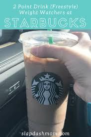 2 point starbucks drink