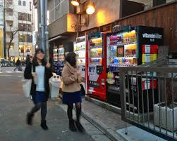 "Vending Machines Japan Impressive Increasing Services"" Japanese Vending Machines Pop Culture"