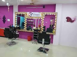 Beauty Parlour Design Beauty Parlour Picture Image Secondtofirst Com