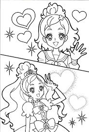 Disney Coloring Page See More Princess