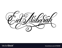 Eid Mubarak Calligraphy Handwritten Lettering