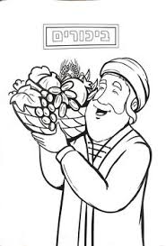 11 Best Feast Flavos Images Bible Stories Printable Coloring