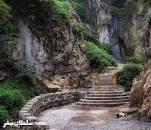 نتیجه تصویری برای آبشار زیارت