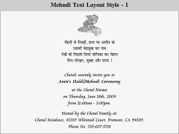 hindu wedding invitation quotes sunshinebizsolutions com Wedding Cards Wordings In Hindi sample indian hindu wedding invitation wording hindu wedding invitation wordings hindi language quotes wedding card wordings in hindi language