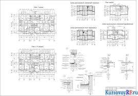 Девятиэтажный жилой дом со стенами из кирпича курсовой проект с  все чертежи