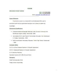 Sample Computer Science Resume Luxury Nice Inspiration Ideas Best