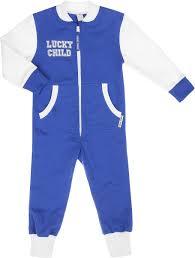 <b>Комбинезон</b> домашний <b>Lucky Child</b>, <b>синий</b>, белый 68/74 размер ...