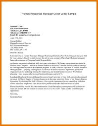 9 10 Human Resource Cover Letters Juliasrestaurantnj Com