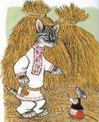 Картинки по запросу картинка белорусские сказки