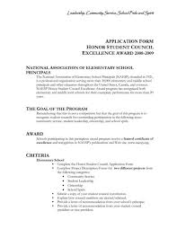 Samples Recommendation Certificate For Students Best Sample