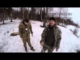Видеозаписи Одежда для рыбалки и охоты <b>Huntsman</b> | ВКонтакте
