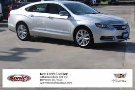 Gloss Black 2019 Chrysler 300: Used Car for Sale in Houston - PKH536368
