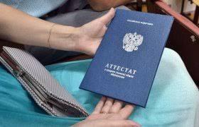 Дипломы аттестаты справки купить в Москве дешево Бюрократическая система никому не нравится но оказывается сильнее нас простых смертных Как быть если Вам нужен тот или иной документ но его нет