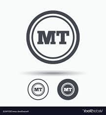 Tm Trademark Symbol Registered Trademark Symbol Vector At Getdrawings Com Free