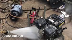 Thanh lý máy rửa xe karcher chạy xăng giá 3tr500 - YouTube