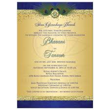 Wedding Reception Invitation Templates Lera Mera Business Document