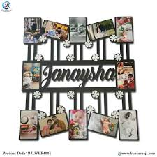 customized name photo frame