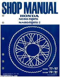 honda na nc express scooter shop manual repair 1977 1983 honda na nc50 express scooter shop manual