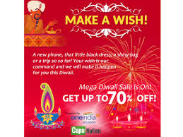 Oneindia Coupons Hurry Up Make A Wish And Win Gifts