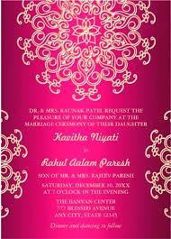 Online Wedding Invitation Maker Cards Create Free Elegant Card