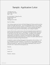 Letter Of Recommendation Template For College Admission Elegant