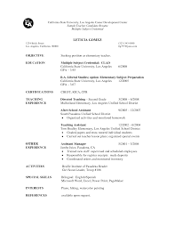 First Year Teacher Resume For Study Objectives English Best Simple