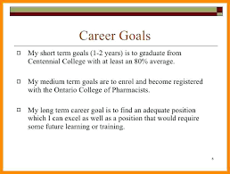 career objectives and goals career goal essay examples career  career objectives and goals sample career portfolio 8 personal career goals and objectives examples career objectives and goals