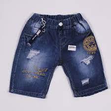 Quần jean ngố bé trai Versac (2-7T)
