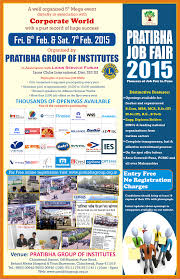 pratibha job fair registration address apply now click here to full size image