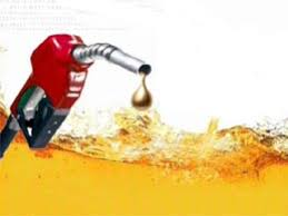 GST on Petrol - AMLEGALS
