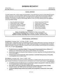 Social Work Resume Adorable Social Work Resume Objective Statements Canreklonecco