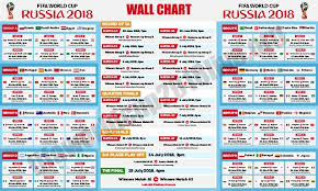 Fifa World Cup 2018 Fixtures Wall Chart By Lmi Sports
