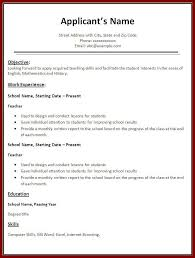 Resume Objectives For First Time Job Seekers Resume Cover Letter