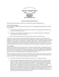 ucf essay examples docoments ojazlink ucf application essay university examples sample