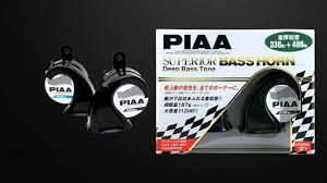 piaa automotive superior bass horn 330 400hz 85115