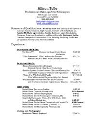 Sephora Resume Cover Letter Sephorasume Keyresume Us Catchy Titles Examples Ofsumesgarding 76