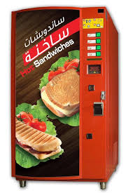 Sandwich Vending Machine Gorgeous Hot Sandwich Vending Machin 48 For Sale Used