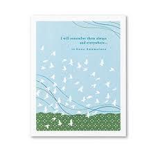 Sympathy Card 6359