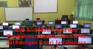 Jadwal cpns 19 september 2018 pendaftaran sscn.bkn.go.id; Pin Di Soal Cpns